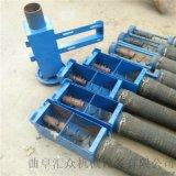 单项220V电压软管吸粮机 小麦装仓软绞龙吸粮机