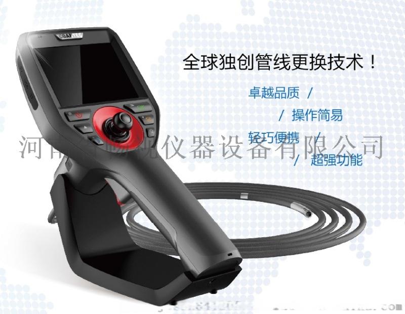 畅视P40 铸件缺陷检测工业内窥镜