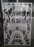 山東鋁單板廠家  鏤空雕花衝孔鋁單板