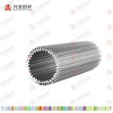 佛山|兴发铝业|厂家直销铝型材电机外壳|定制开模