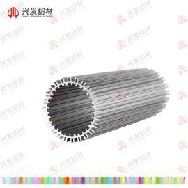 佛山 興發鋁業 廠家直銷鋁型材電機外殼 定制開模