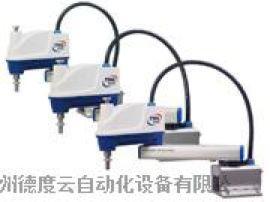 东芝SCARA机械手THL600