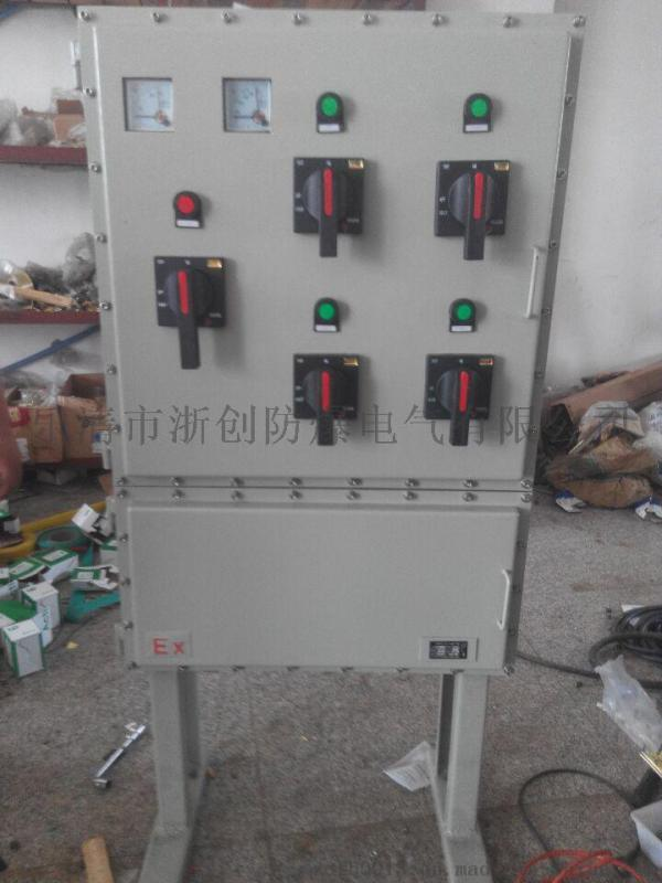 灌装旋盖防爆控制箱 防爆配电箱