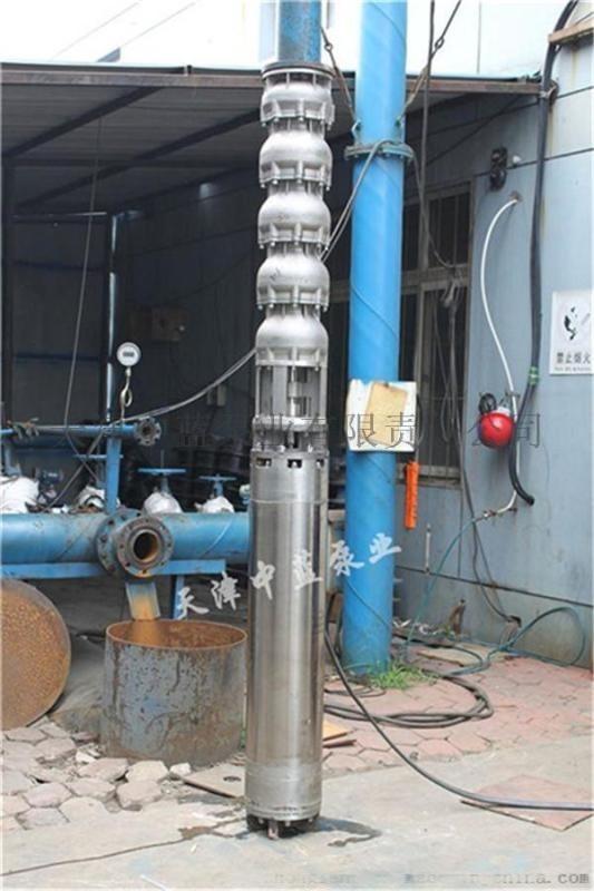 QJ深井潜水泵 浮筒式潜水泵  家用深井潜水泵