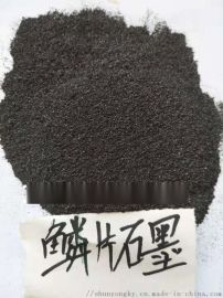 秦皇岛土状  鳞片石墨粉多少钱一吨