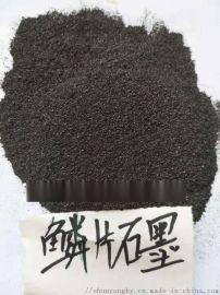 秦皇島土狀  鱗片石墨粉多少錢一噸