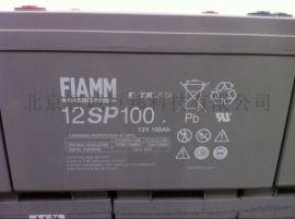非凡铅酸蓄电池12v100AH现货报价
