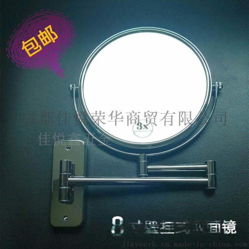 浴室卧室可折叠挂墙式双面圆镜美容化妆镜