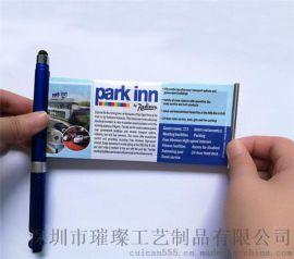 广州圆珠笔,深圳广告拉画笔,佛山广告笔定做