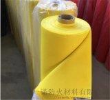 防火布阻燃布是什么材质、一平米报价