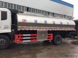 仙桃程力鲜奶运输车特价批发 牛奶运输车批发商直批