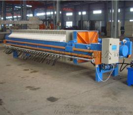 固液分离设备污泥脱水浓缩机一体化板框式压滤机