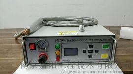 液晶屏表面活化的低温等离子表面处理机PT300