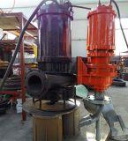 三相電攪拌抽沙泵吸石子泵性能卓越