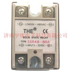 无锡天豪SSR48-80A THE单相交流继电器