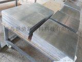 蜂窩板B  鋁蜂窩板