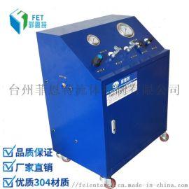 氣動化學試劑增壓泵 高??蒲性鰤洪y 液體增壓泵