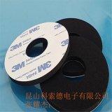 南京NBR防火泡棉、單面帶皮泡棉、開孔EPDM泡棉