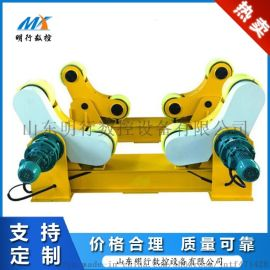 浙江可升降滚轮架焊接滚轮架圆筒体管道焊接滚轮支撑架