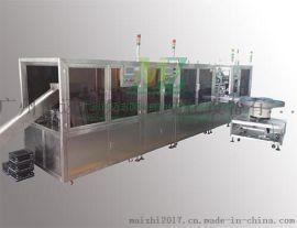 广州真空采血管生产设备 采血管自动化生产线