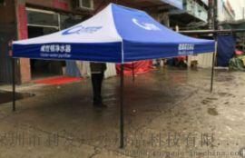 3X4.5米广告帐篷户外4.5米活动帐篷制作