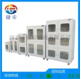 CAS品牌氮氣櫃 智慧氮氣櫃 全自動氮氣櫃