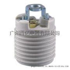 UL认证E26陶瓷灯座加拿大螺口瓷灯头环保SGS