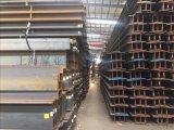 威海歐標H型鋼HE260B生產流程