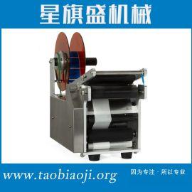 矿泉水贴标机 全自动双面贴标机 贴标机不干胶