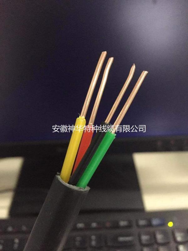 VV-5*6 电力电缆