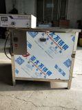 单槽式超声波清洗机 济宁万和超声波清洗机