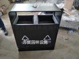 不锈钢室外垃圾桶分类果皮箱定做