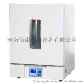 重庆电热鼓风干燥箱,电热鼓风干燥箱厂家直销