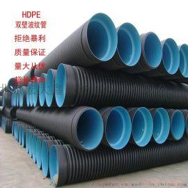 北京宏大鑫诚厂家直销hdpe双壁波纹管国标波纹管
