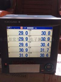 二手橫河無紙記錄儀DX2040