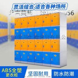 江西高校十二门塑料更衣柜电子锁储物柜