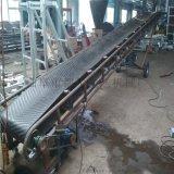 U型托棍玉米粒输送机 多功能皮带输送机qc