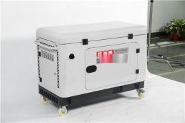 移动便携式静音6kw无刷柴油发电机