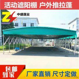 武汉厂家定做活动推拉蓬大型仓储蓬-中盛品牌