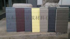 镀锌彩钢复合保温板 金属压花板 墙体保温装饰