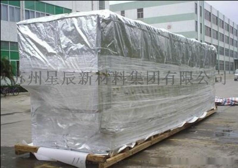 专业定制铝箔立体袋 机械运输防静电包装 吨袋