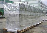 定制铝箔立体袋 机械运输防静电包装 吨袋