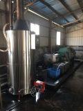 工业用水 酒店洗浴供暖加热用热水锅炉