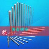 供應優質1J79軟磁合金棒 1j79鐵鎳合金