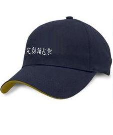 厂家直销 发泡订制 LOGO 旅游帽 团体帽 广告帽