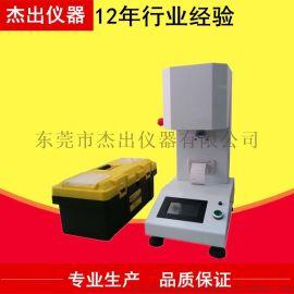 熔体流动速率测定仪 PVC胶料塑料熔指测试仪
