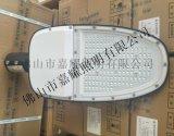 佛山上海亞明代理商ZD216 150WLED路燈