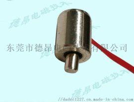 东莞德昂DO0810微型圆管电磁铁