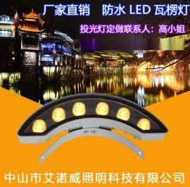 瓦楞灯投光灯照射楼宇古建筑物的亮灯效果图案例