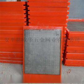 聚氨酯筛板山西聚氨酯矿筛网矿筛网支持定制